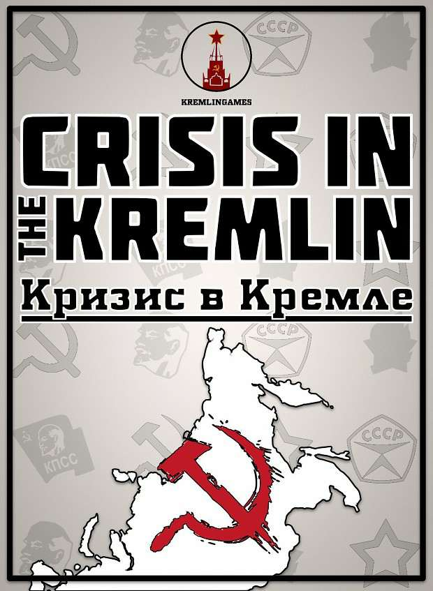 Crisis in the Kremlin (2017) PC | Лицензия